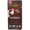 Endangered Species Chocolate, Dark Chocolate with Raspberries, 3 oz (85 g)