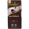 Endangered Species Chocolate, Natural Milk Chocolate, 3 oz (85 g)