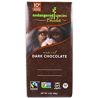 Endangered Species Chocolate, Natural Dark Chocolate, 3 oz (85 g)