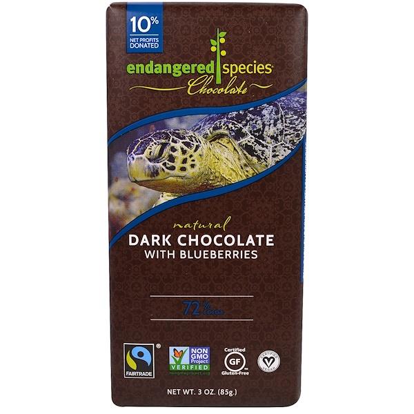 Endangered Species Chocolate, Dark Chocolate with Blueberries, 3 oz (85 g)