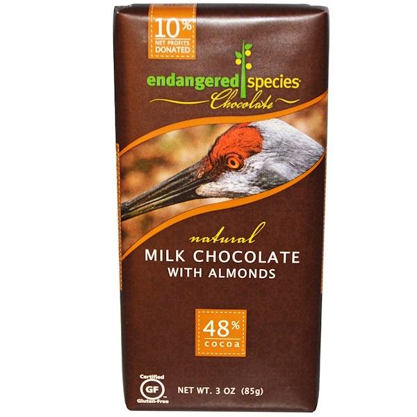 Endangered Species Chocolate, Молочный шоколад с миндалем, 3 унции (85 г) (Discontinued Item)