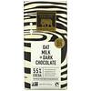 Endangered Species Chocolate, Oat Milk + Dark Chocolate, 55% Cocoa, 3 oz (85 g)