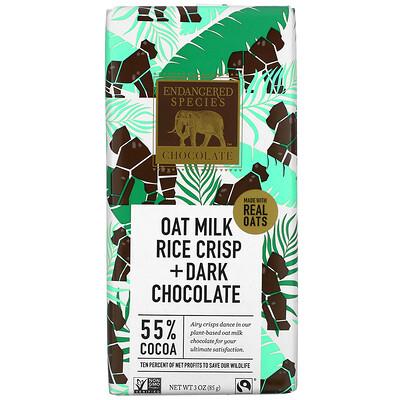 Купить Endangered Species Chocolate Oat Milk Rice Crisp + Dark Chocolate, 55% Cocoa, 3 oz (85 g)