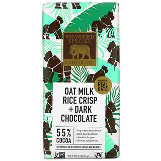 Endangered Species Chocolate, Oat Milk Rice Crisp + Dark Chocolate, 55% Cocoa, 3 oz (85 g)
