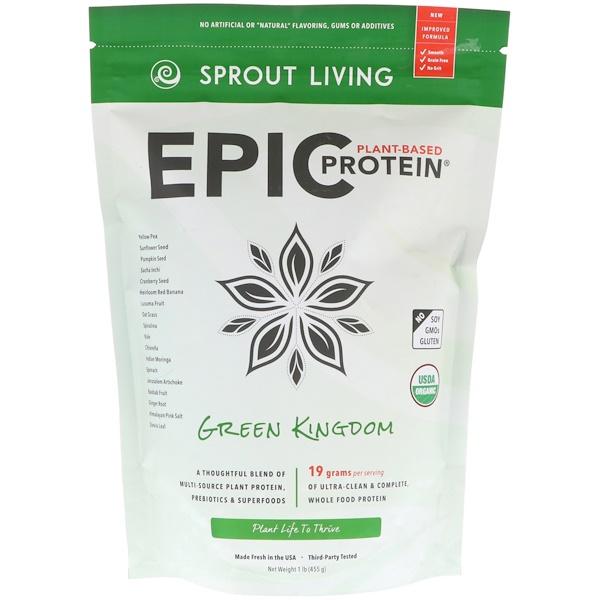 Sprout Living, Epic植物蛋白,Green Kingdom,1磅(455克)
