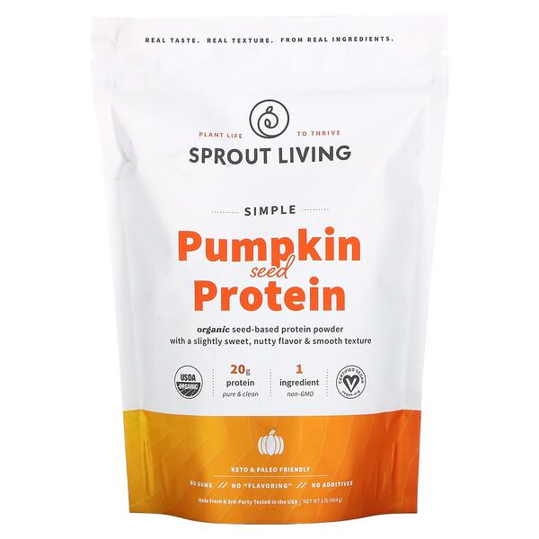 Sprout Living, بروتين بذور اليقطين البسيط، 1 رطل (454 جم)