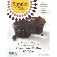 Simple Mills, Almond Flour Baking Mix, Chocolate Muffin & Cake, 11.2 oz (318 g)