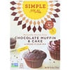 Simple Mills, Naturally Gluten-Free, Almond Flour Mix, Chocolate Muffin & Cake , 10.4 oz (295 g)