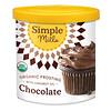 Simple Mills, شوكولا عضوية مثلجة مع زيت جوز الهند، 10 أوقية (283 غرام)
