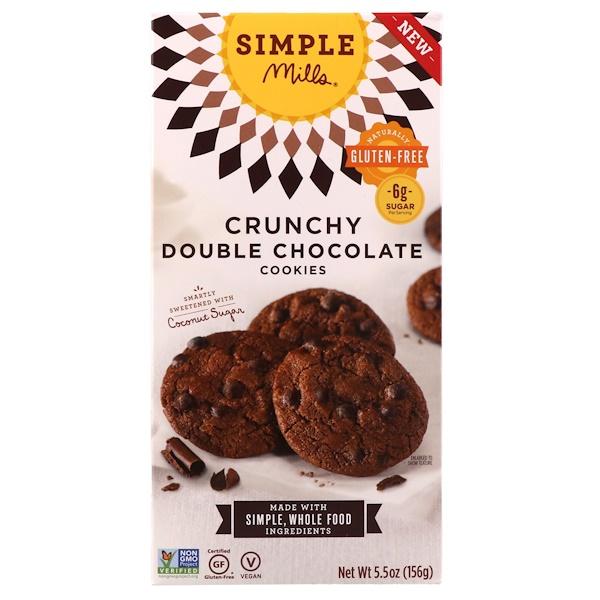 Simple Mills, 天然グルテンフリー、クランチークッキー、ダブルチョコレート、5.5オンス (156 g)