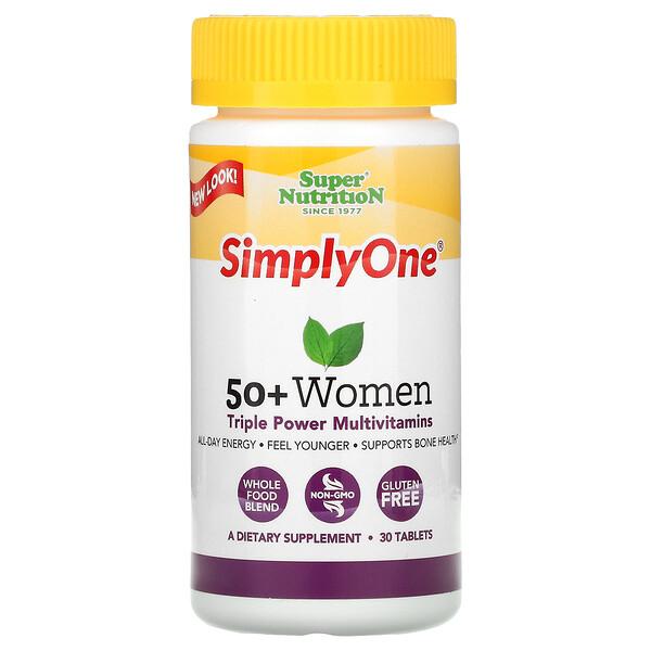 SimplyOne، للسيدات فوق 50 عامًا، فيتامينات متعددة بالقوة الثلاثية، 30 قرص