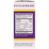 Superior Source, メチルコバラミン B-12 1000 mcg, B-6 & 葉酸 400 mcg マイクロリンガル, 60錠
