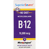 Superior Source, メチルコバラミン B12 5000 mcg、B-6 & 葉酸 800 mcg 、60 錠