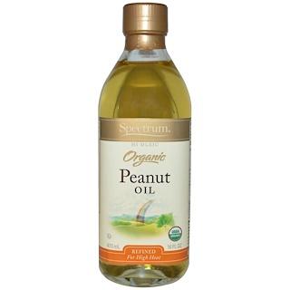 Spectrum Naturals, Organic Peanut Oil, Refined, 16 fl oz (473 ml)