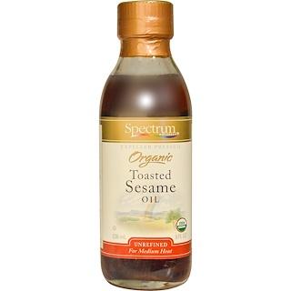 Spectrum Naturals, Organic Toasted Sesame Oil, Unrefined, 8 fl oz (236 ml)
