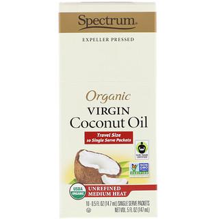 Spectrum Naturals, オーガニックヴァージンココナッツオイル、未精製ミディアムヒート、10回分パケット、各0.5液量オンス (14.7 ml)