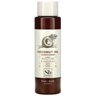 Купить Soapbox Moisture & Nourish Conditioner, Coconut Oil, 16 fl oz (473 ml)
