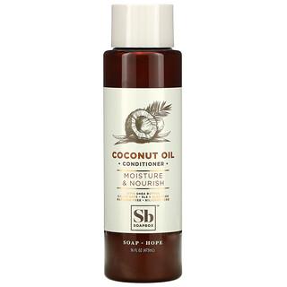 Soapbox, Coconut Oil Conditioner, Moisture & Nourish , 16 fl oz (473 ml)