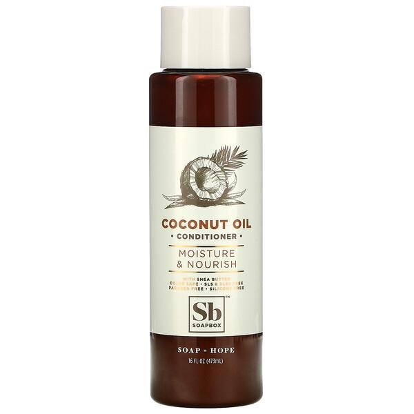 Moisture & Nourish Conditioner, Coconut Oil, 16 fl oz (473 ml)