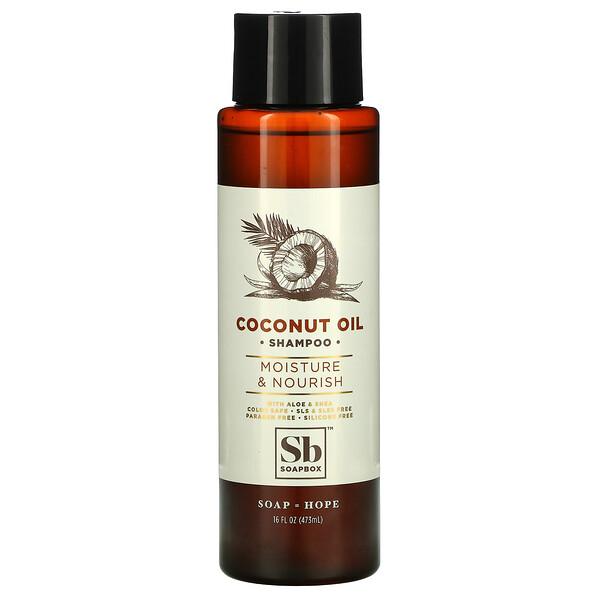 Soapbox, Shampoo with Aloe & Shea, Moisture & Nourish, Coconut Oil, 16 fl oz (473 ml)