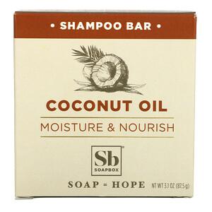 Soapbox, Coconut Oil Shampoo Bar with Coconut Oil & Shea, Moisture & Nourish, 3.1 oz (87.5 g)