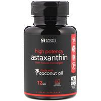Астаксантин из кокосового масла, сильное действие, 12 мг, 60 мягких вегетарианских таблеток - фото