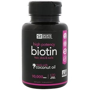 Sports Research, Biotin with Organic Coconut Oil, 10,000 mcg, 120 Veggie Softgels