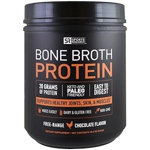 Спортс Ресерч, Bone Broth Protein, Chocolate, 1.18 lbs (536 g) отзывы