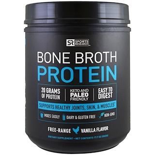 Sports Research, 본 브로스 프로틴, 바닐라 맛, 32 oz (907 g)