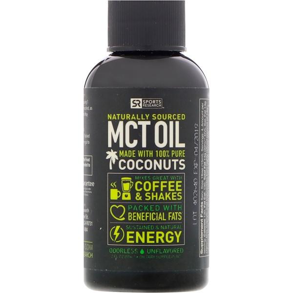 Sports Research, MCT油,天然原味,2液盎司(59毫升)
