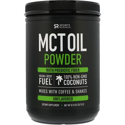 Купить Sports Research Порошкообразное масло среднецепочечных триглицеридов с пребиотической клетчаткой, без вкусовых добавок, 8, 73 унц., (247, 5 г)
