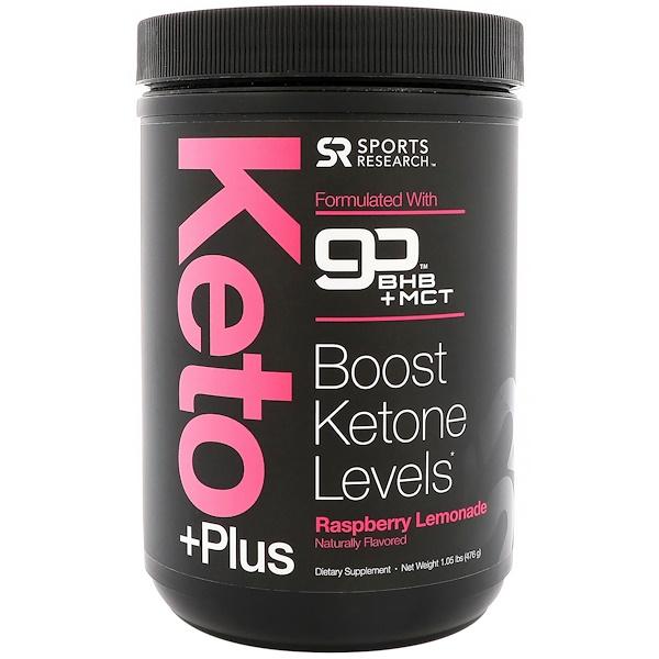 Sports Research, Keto Plus, GO β-羥丁酸+中鏈甘油三酯,覆盆子檸檬水,1、05磅(476克)