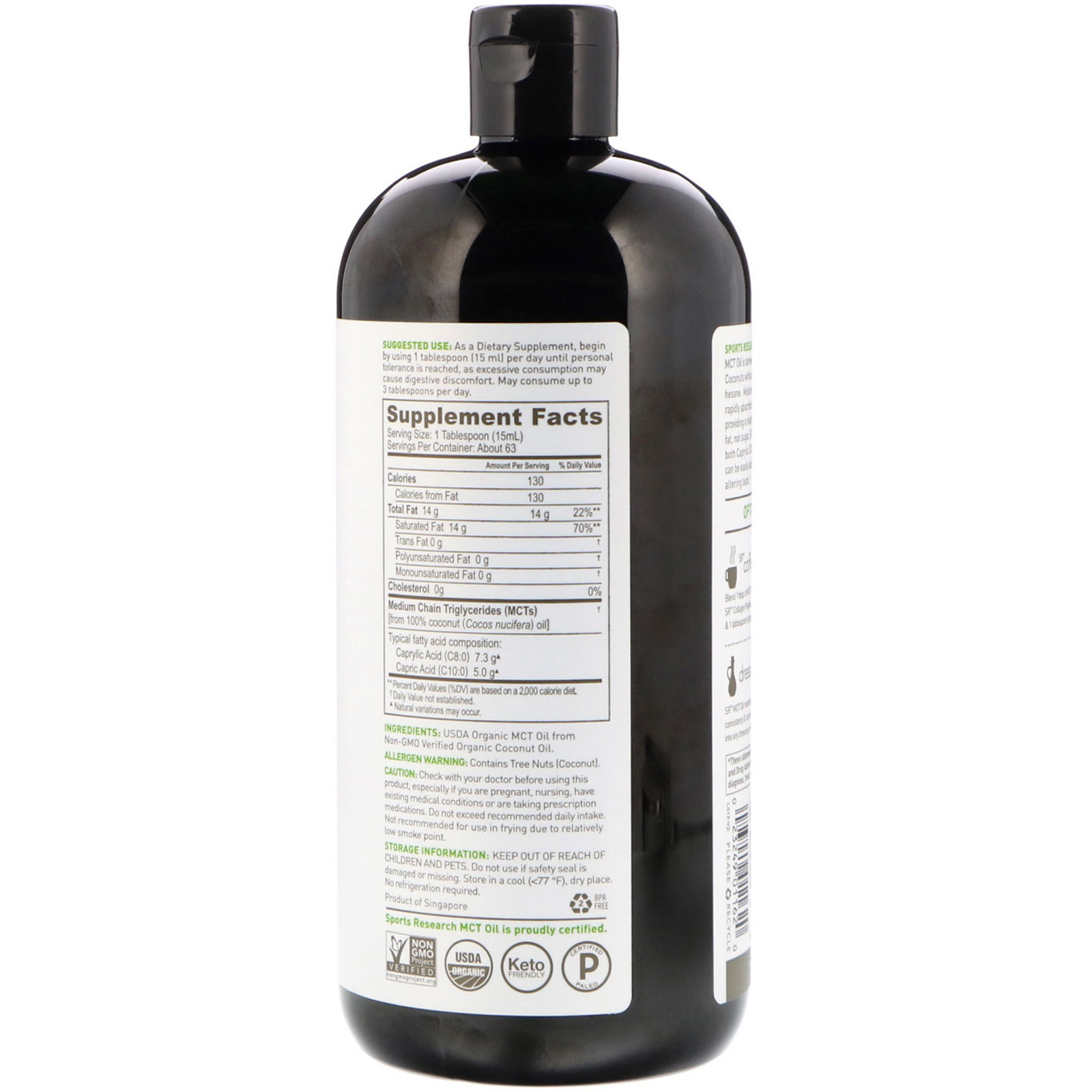 Sports Research, Organic MCT Oil, Unflavored, 32 fl oz (946 ml