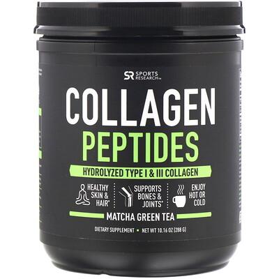 Купить Sports Research Пептиды коллагена, гидролизованный коллаген типовI и III, зеленый чай матча, 288г (10, 16унции)