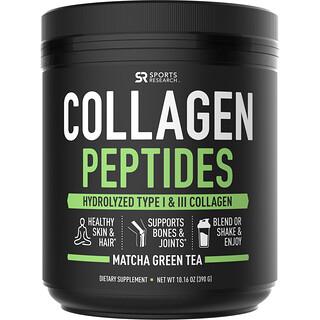 Sports Research, ببتيدات الكولاجين، متحلل نوع I وIII، ماتشا الشاي الأخضر، 10.16 أونصة (288 جم)