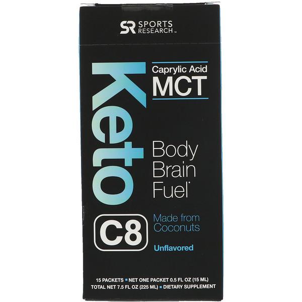 Sports Research, Keto C8, Ácido Caprílico MCT, sem sabor, 15 Pacotes, 0,5 fl oz (15 ml) (Discontinued Item)