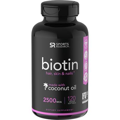 Купить Sports Research Biotin with Coconut Oil, 2, 500 mcg, 120 Veggie Softgels