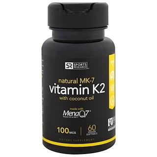Sports Research, Витамин K2, 100 мкг, 60 растительных желатиновых капсул