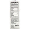 Sprout Organic, 酥脆咀嚼物,12 个月及以上,红色水果甜菜和浆果及脆糙米,5 包,每包 0.63 盎司(18 克)