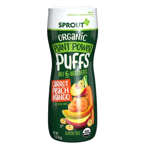 Quinoa Puffs, Carrot Mango, 1.5 oz (43 g)