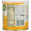 Sprout Organic, Curlz, White Cheddar, 1.48 oz (42 g)