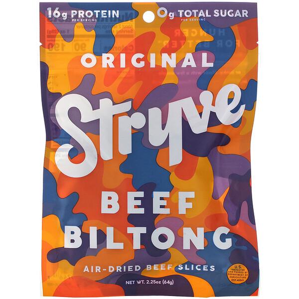 Beef Biltong, Air-Dried Beef Slices, Original, 2.25 oz (64 g)