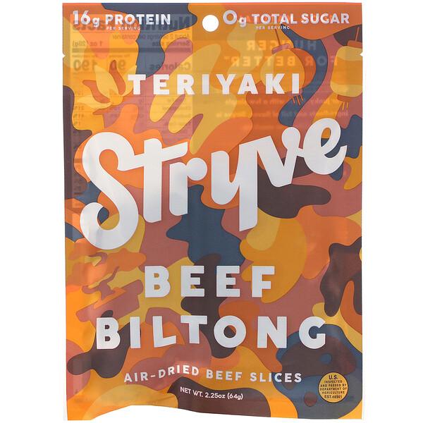 Beef Biltong, Air-Dried Beef Slices, Teriyaki, 2.25 oz (64 g)