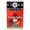 Stash Tea, プレミアム, 紅茶(Black Tea), ダブルスパイスチャイ, 18ティーバッグ, 1.1オンス(33 g)