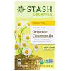 Stash Tea, 허브차, 유기농 캐모마일, 무카페인, 티백 18개입, 18g(0.6oz)