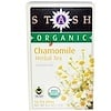 Stash Tea, Organic Chamomile Herbal Tea, Caffeine Free, 18 Tea Bags, 0.6 oz (18 g)