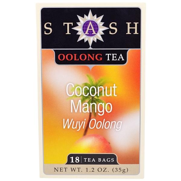 Stash Tea, 烏龍茶,椰子芒果,茶18包,1、2盎司(35克)
