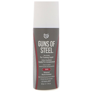 SteelFit USA, Guns of Steel, Pre-Training Liquid, 3 oz (89 ml)