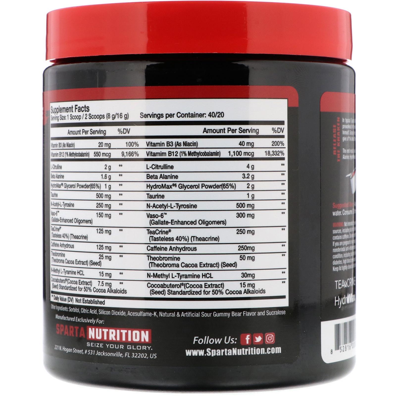 Sparta Nutrition, Kraken Extreme Pre-Workout, Sour Gummy Bear, 11 29 oz  (320 g)