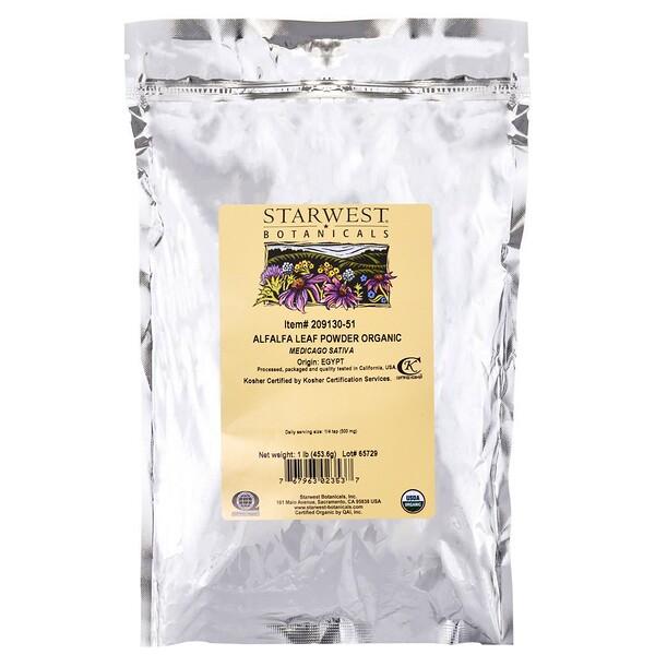 Alfalfa Leaf Powder, Organic, 1 lb (453.6 g)
